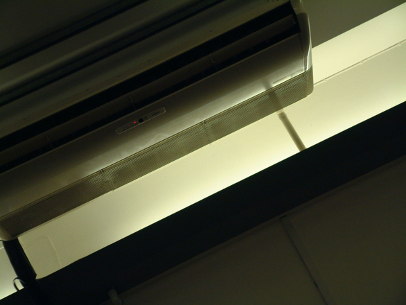 split HVAC system